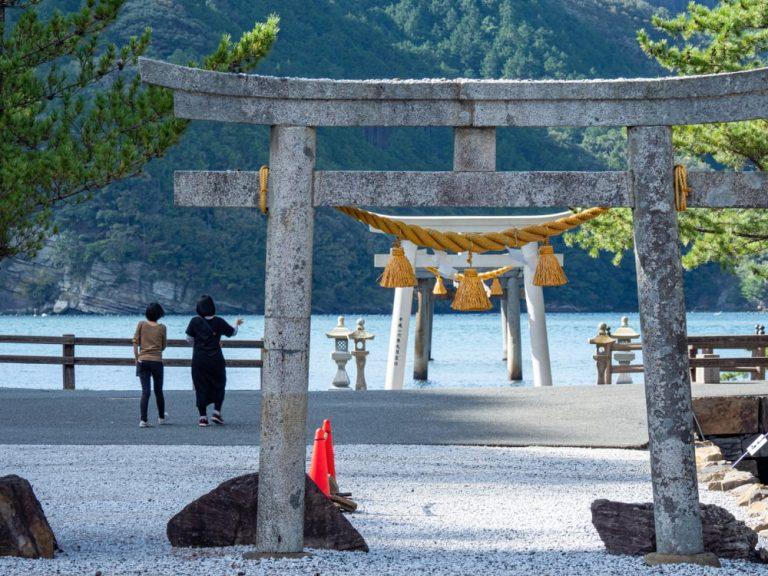 Tsushima Island