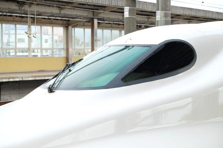 Nagoya Train Station